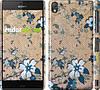 """Чехол на Sony Xperia Z3 D6603 Синие цветы на коричневом фоне """"506c-58"""""""