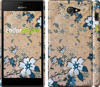 "Чехол на Sony Xperia M2 dual D2302 Синие цветы на коричневом фоне ""506c-61"""