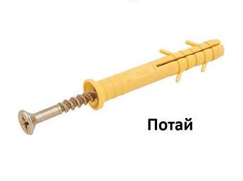Дюбель быстрого монтажа Потай (Размеры в ОПИСАНИИ)