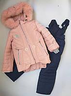 Детский зимний комбинезон комплект для девочки Снежинка персиковый