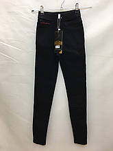 Школьные брюки для девочки р. 6-12 лет опт