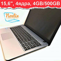 Уценка! БУ Ноутбук Asus X540 15,6ʺ (1366×768) LED, Pentium N3510, Intel HD 405, RAM 4GB, HDD 500GB, АКБ 2 час.