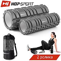 Роллер массажер для кросфита и йоги Hop-Sport HS-001YG gray