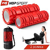 Роллер массажер для кросфита и йоги Hop-Sport HS-001YG red