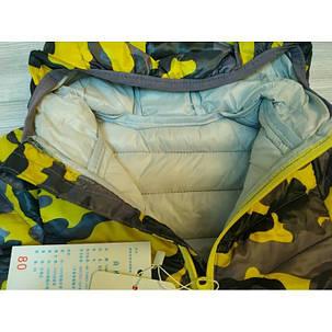 Куртка детская демисезонная на мальчика  весна-осень  камуфляж желтая 1-5 лет, фото 2