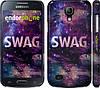 "Чехол на Samsung Galaxy S4 mini Сваг ""1203c-32"""