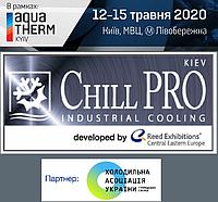 Новый раздел в рамках выставки Aquatherm Kyiv 2020