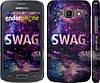 """Чехол на Samsung Galaxy Ace 3 Duos s7272 Сваг """"1203c-33"""""""