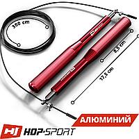 Скакалка Hop-Sport Crossfit с алюминиевыми ручками HS-A020JR red