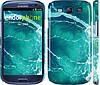 "Чехол на Samsung Galaxy S3 Duos I9300i Океан 2 ""2738c-50"""