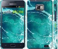 """Чехол на Samsung Galaxy S2 Plus i9105 Океан 2 """"2738c-71"""""""
