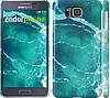 "Чехол на Samsung Galaxy Alpha G850F Океан 2 ""2738c-65"""