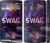 """Чехол на LG G3 dual D856 Сваг """"1203c-56"""""""