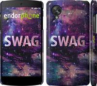 """Чехол на LG Nexus 5 Сваг """"1203c-57"""""""