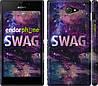 """Чехол на Sony Xperia M2 dual D2302 Сваг """"1203c-61"""""""