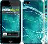 """Чехол на iPhone 5s Океан 2 """"2738c-21"""""""