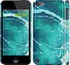 """Чехол на iPod Touch 5 Океан 2 """"2738c-35"""""""