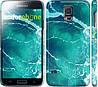 "Чехол на Samsung Galaxy S5 g900h Океан 2 ""2738c-24"""