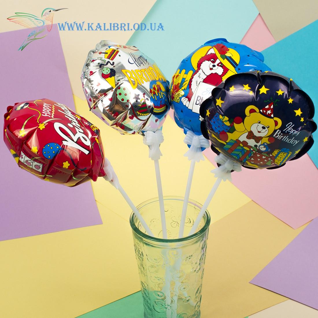 """Самонадувающийся фольгированный воздушный шарик на палочке """"С днем рождения"""" 12 штук"""