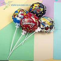 """Самонадувающийся фольгированный воздушный шарик на палочке """"С днем рождения"""" 12 штук, фото 2"""