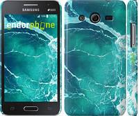 "Чехол на Samsung Galaxy Core 2 G355 Океан 2 ""2738c-75"""