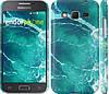 "Чехол на Samsung Galaxy Core Prime G360H Океан 2 ""2738c-76"""
