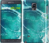 "Чехол на Samsung Galaxy Note 4 N910H Океан 2 ""2738c-64"""