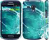 "Чехол на Samsung Galaxy S3 mini Океан 2 ""2738c-31"""