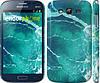 "Чехол на Samsung Galaxy Grand Duos I9082 Океан 2 ""2738c-66"""