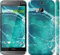 "Чехол на HTC One M8 dual sim Океан 2 ""2738c-55"""