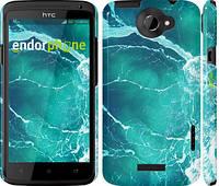 """Чехол на HTC One X Океан 2 """"2738c-42"""""""