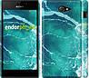"""Чехол на Sony Xperia M2 dual D2302 Океан 2 """"2738c-61"""""""
