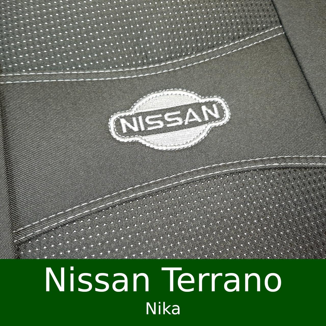 Чехлы на сиденья Nissan Terrano 2014-2017 (Nika)