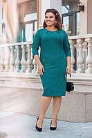 Женское зелёное приталенное платье в полоску