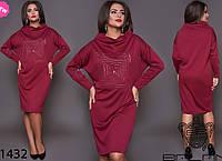 Женское платье бохо из итальянского трикотажа декорировано узором 50, 52, 54