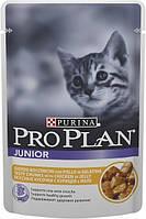 Пауч Purina Pro Plan Junior для котят с курицей в желе 85г