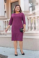 Женское бордовое приталенное платье в полоску