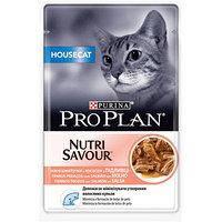 Пауч Purina Pro Plan Housecat с лососем в соусе 85г