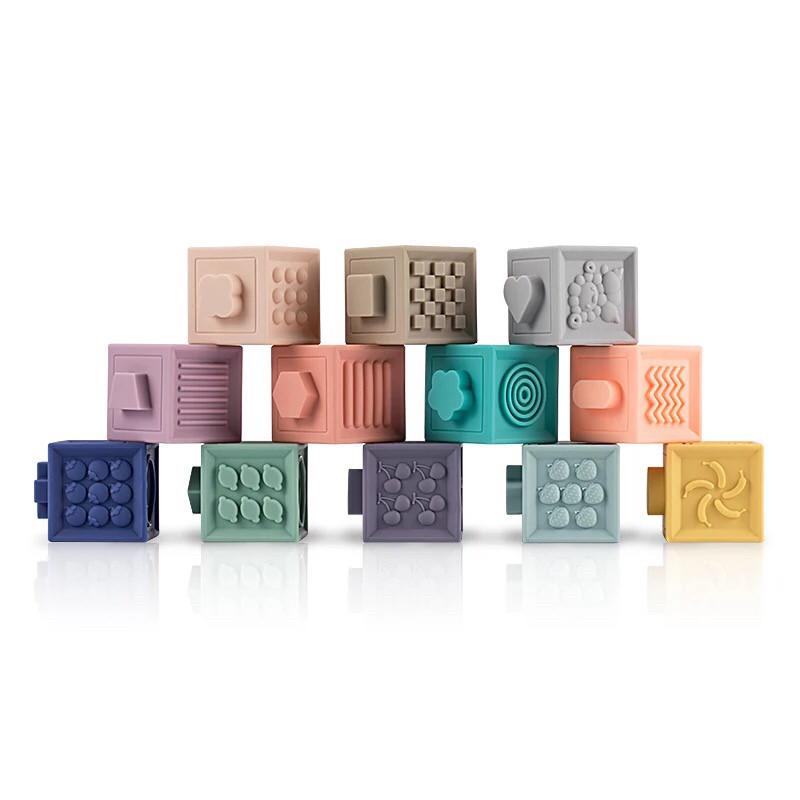 Силиконовые кубики 3D Tumama