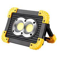 LL-802 COB LED прожектор светодиодный аккумуляторный 20W