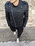 Мужская стильная косуха (черная) - Турция, фото 6