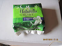 """Женские прокладки """"Naturella"""""""