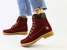 Демисезонные ботинки бордо нубук реплика Timberland