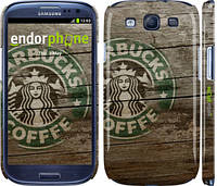 "Чехол на Samsung Galaxy S3 Duos I9300i Starbucks 1 ""2311c-50"""