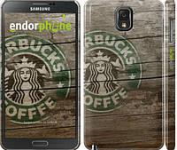 "Чехол на Samsung Galaxy Note 3 N9000 Starbucks 1 ""2311c-29"""