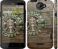 "Чехол на HTC One X Starbucks 1 ""2311c-42"""
