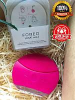 Щетка для лица Foreo Luna Mini 2, щетка для очищения лица форео луна мини 2, фото 1