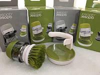 Кухонная щётка для мытья посуды с дозатором для жидкого мыла jesopb soap brush