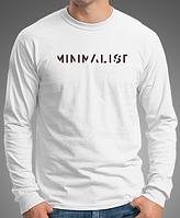 "0035-150-LS-WH Мужская футболка с длинными рукавами ""МИНИМАЛИСТ"" белая"
