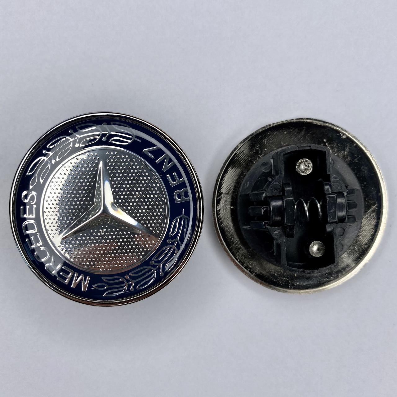 Эмблема Mercedes 56 мм на капот w124(рестайл)/w210/w202/w203 /w204/w140/w211/w221/w220